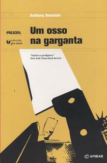 19549475
